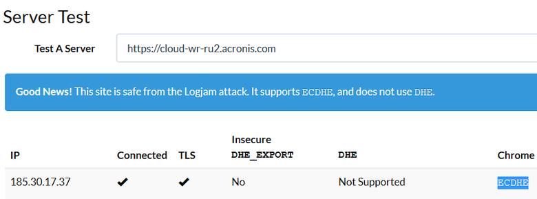 Acronis_HTTPS