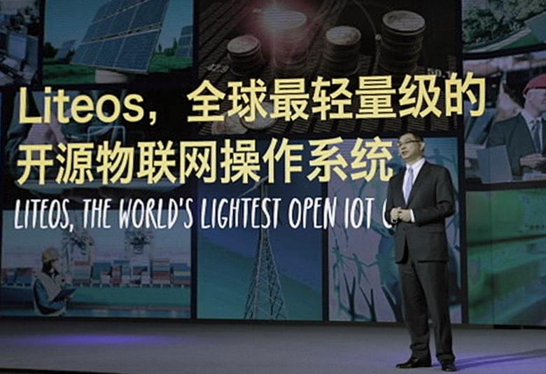 Уильям Сюй на презентации LiteOS (фото: huawei.com).