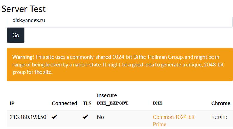Слабый ключ в протоколе доступа к облачному хранилищу Яндекс.Диск.