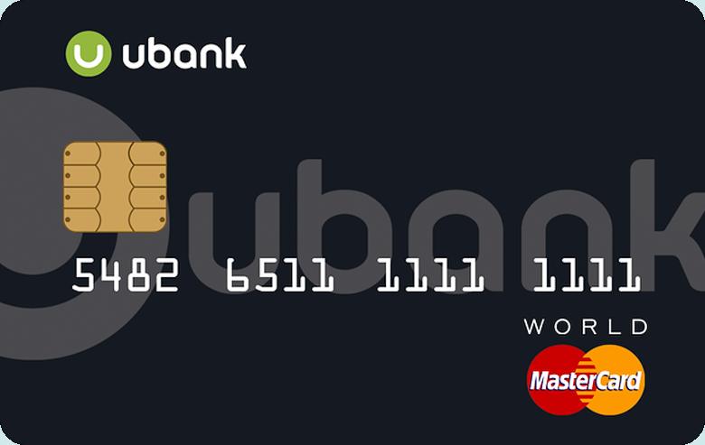 Образец кредитной карты uBank MasterCard.