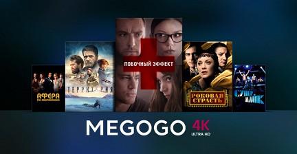 MEGOGO запустил каталог контента в формате ультравысокой четкости Ultra-HD на территории России.