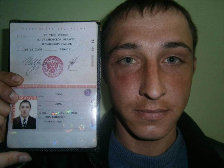 Как сделать сканер паспорта