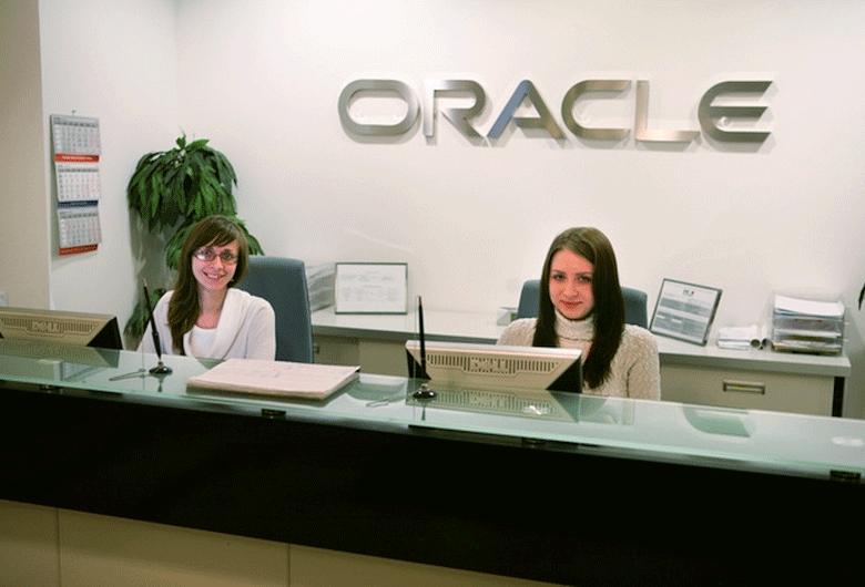 Центр разработок Oracle в России (фото: itmozg.ru).