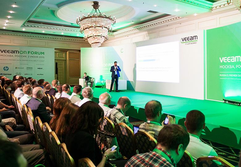 VeeamON Forum Moscow