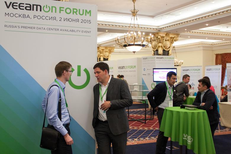 Виталий Савченко на VeeamON Forum Moscow.