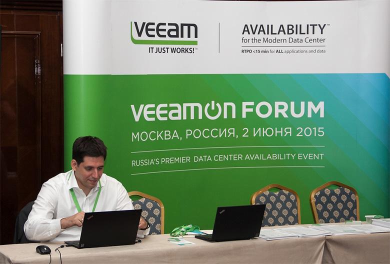 Veeam - защита данных в любых масштабах.