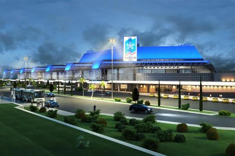 сои аэропорт