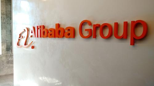 Alibaba добавил 14 нововведений в «облачный» сервис Aliyun.