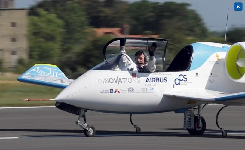 E-Fan приземлился после успешного перелёта (фото: airbusgroup.com)