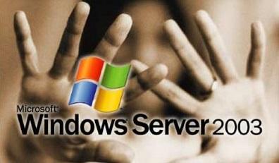 Microsoft объявила о завершении поддержки Windows Server 2003.