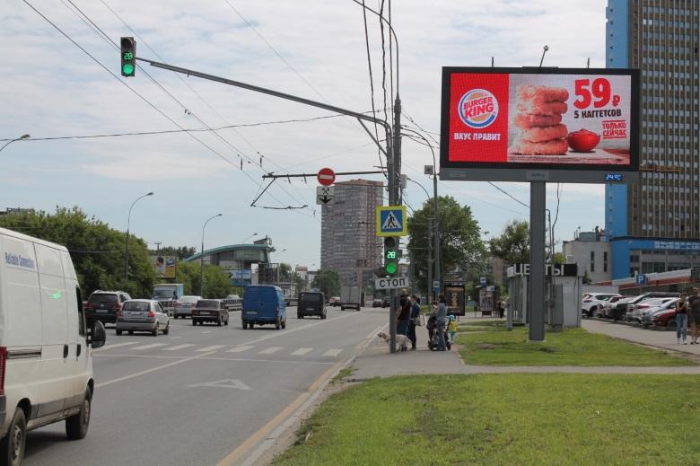 Реклама Burger King в Москве подстраивается под погоду