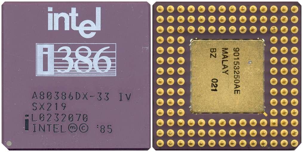 Первый процессор, на котором запускалась ОС Linux.