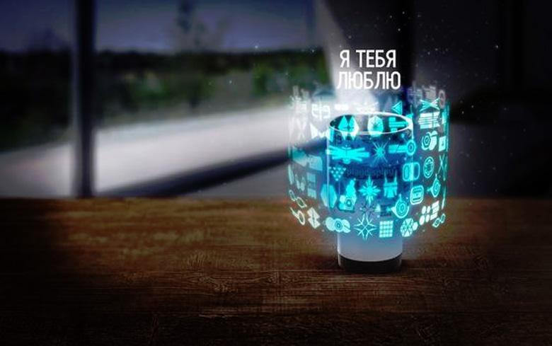 Кружка Magic Cup заряжает напитки виртуальным позитивом