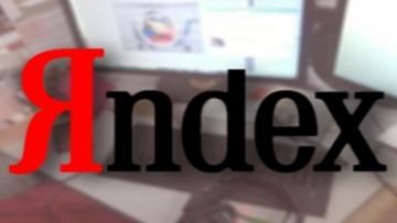 «Яндекс» выпустил экспериментальное мобильное приложение «Разговор» для глухих и слабослышащих людей.