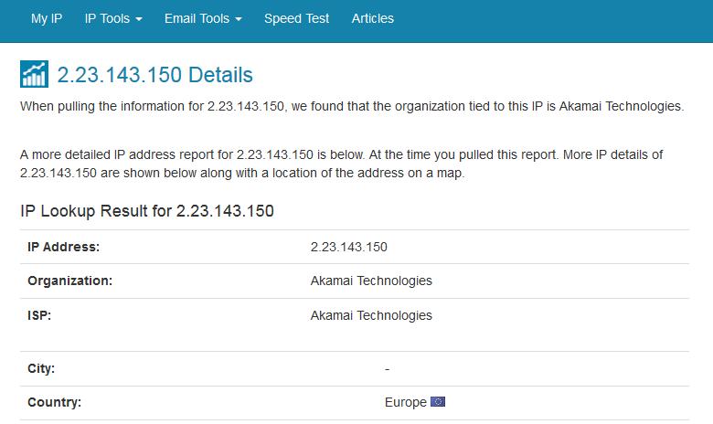 Один из узлов сети доставки контента Akamai Technologies.
