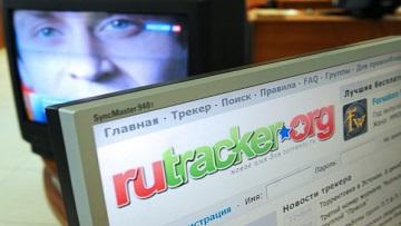 Роскомнадзор предложил правообладателям и администрации торрент-трекера RuTracker.org сесть за стол переговоров.