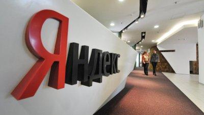 Компания «Яндекс» в 2015 году получила первую выручку от Yandex Data Factory