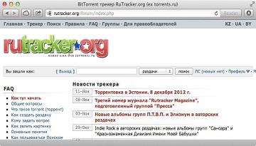 RuTracker.org готовит альтернативные способы доступа на свой сайт,