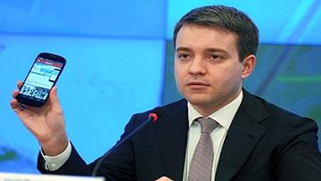 Глава Минкомсвязи Николай Никифоров подтвердил, что в ведомство поступило предложение