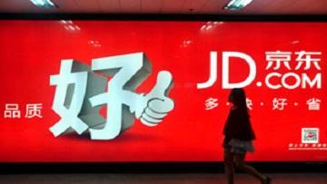 Интернет-магазин JD.com, один из лидеров китайского и мирового онлайн-ритейла,