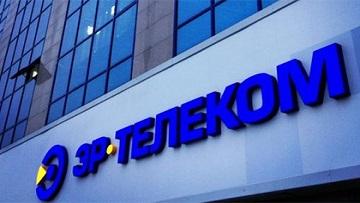 «ЭР-Телеком Холдинг» ведёт переговоры о покупке «Энфорты».