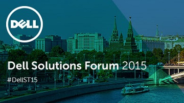 21 октября в Москве пройдет Dell Solutions Forum 2015.