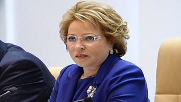 Председатель Совета Федерации Валентина Матвиенко предложила создать единый интернет-портал,
