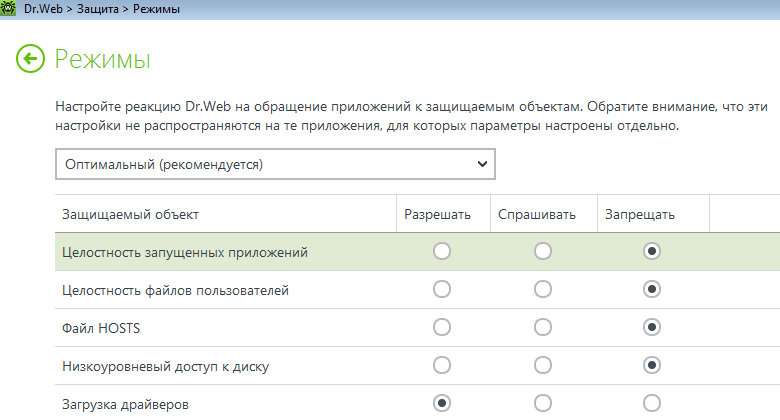 Drweb_Katana-settings