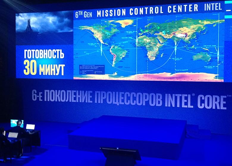 Intel Core 6th Gen