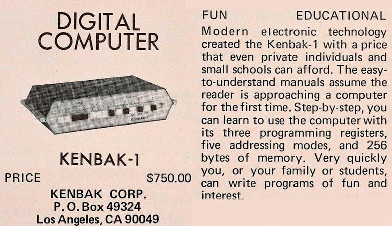 Объявление о продаже Kenbak-1 (изображение: scientificamerican.com).