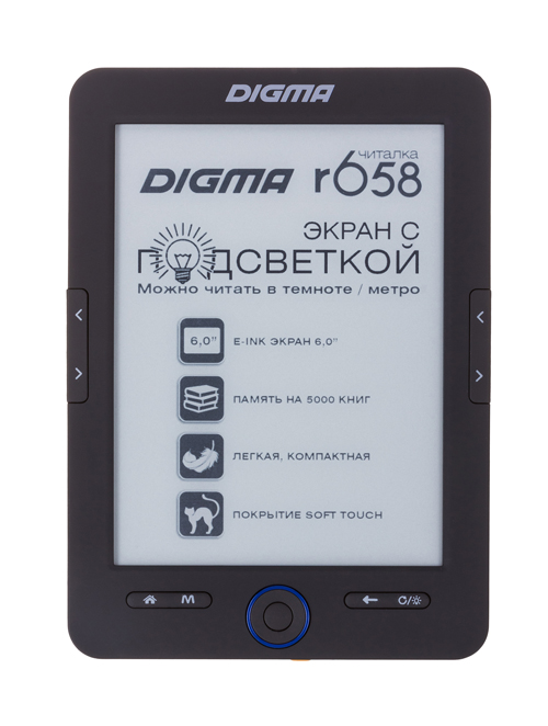 Digma1