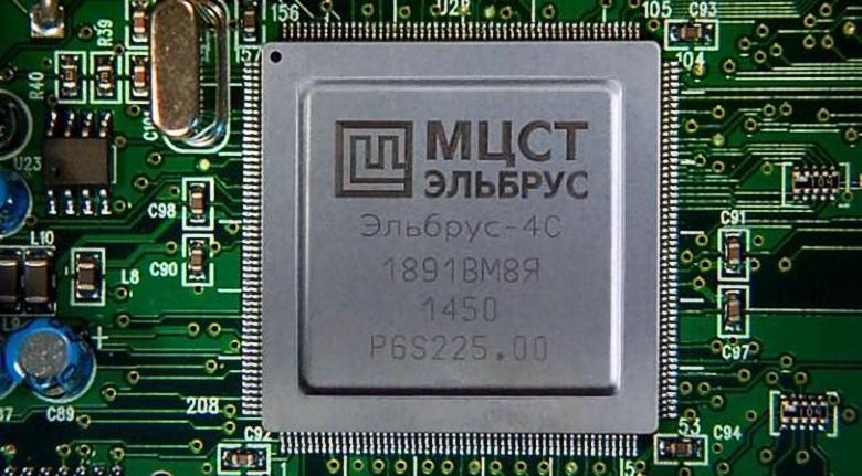 """Фрагмент м.п. с процессором """"Эльбрус-4С"""" (фото: irz.ru)."""