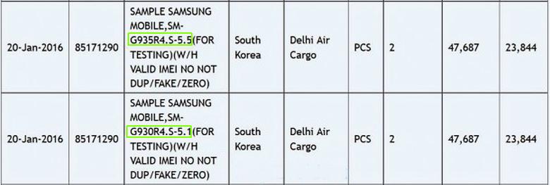 Экраны для Samsung Galaxy S7 и S7 Edge (изображение: Zauba.com).