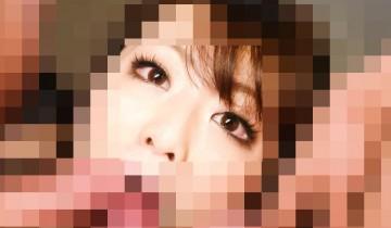 (NSFW) Японское порно и великая роль пиксельной цензуры
