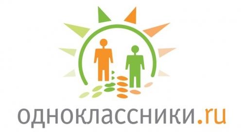 Пользователи «Одноклассников» в России смогут переводить деньги внутри социальной сети в 16 стран.