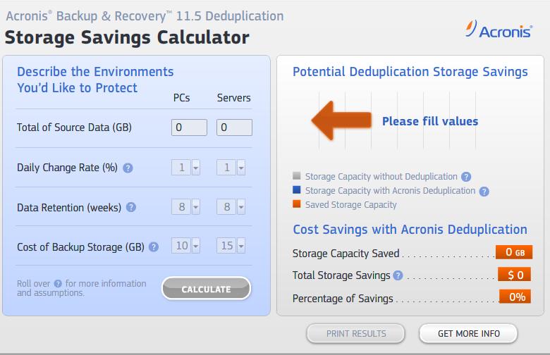 Калькулятор окупаемости дедупликации для версии 11.5