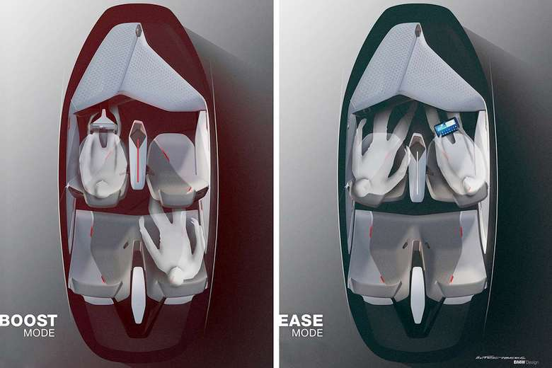 BMW: режимы Boost и Ease.