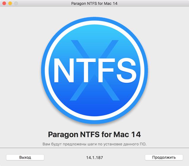Не удается записать файл на флешку или внешний диск