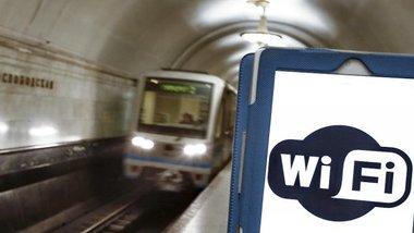 Роцит изучил особенности использования Wi-Fi в метро.