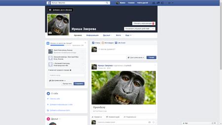 Пользователей Facebook вновь атакуют.