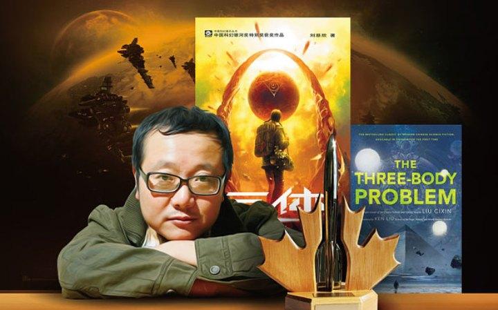 Ли Цысинь с американской премией.