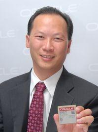 Маршал Чой