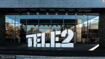 Tele2 и Apple заключили соглашение о сотрудничестве в сфере развития услуг связи.