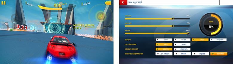 В знаменитых гонках Asphalt 8: Airborne графические настройки можно выставить на максимум