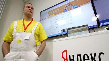 «Яндекс» открыл код собственной СУБД для обработки триллионов событий.