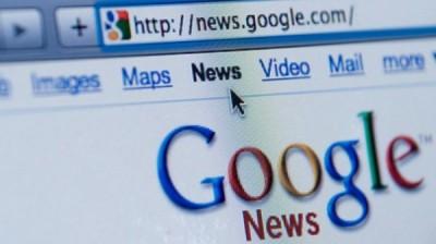 Сервиса Google News не коснется закон о новостных агрегаторах.