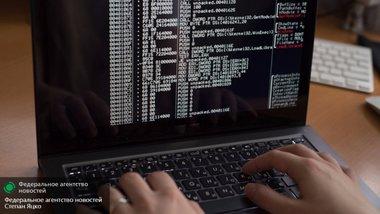 Министр обороны РФ Сергей Шойгу рассказал о суперкомпьютере,