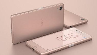 Новый флагман Sony Xperia X Perfomance появится на полках российских магазинов 9 июля.