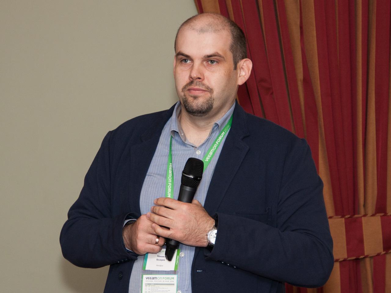 Специалист по развитию виртуализации и аппаратных платформ компании «МегаФон» Михаил Бедарев.