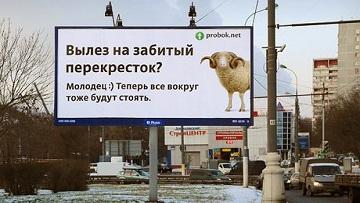 В России разработают приложение, которое поможет бороться с автохамами.
